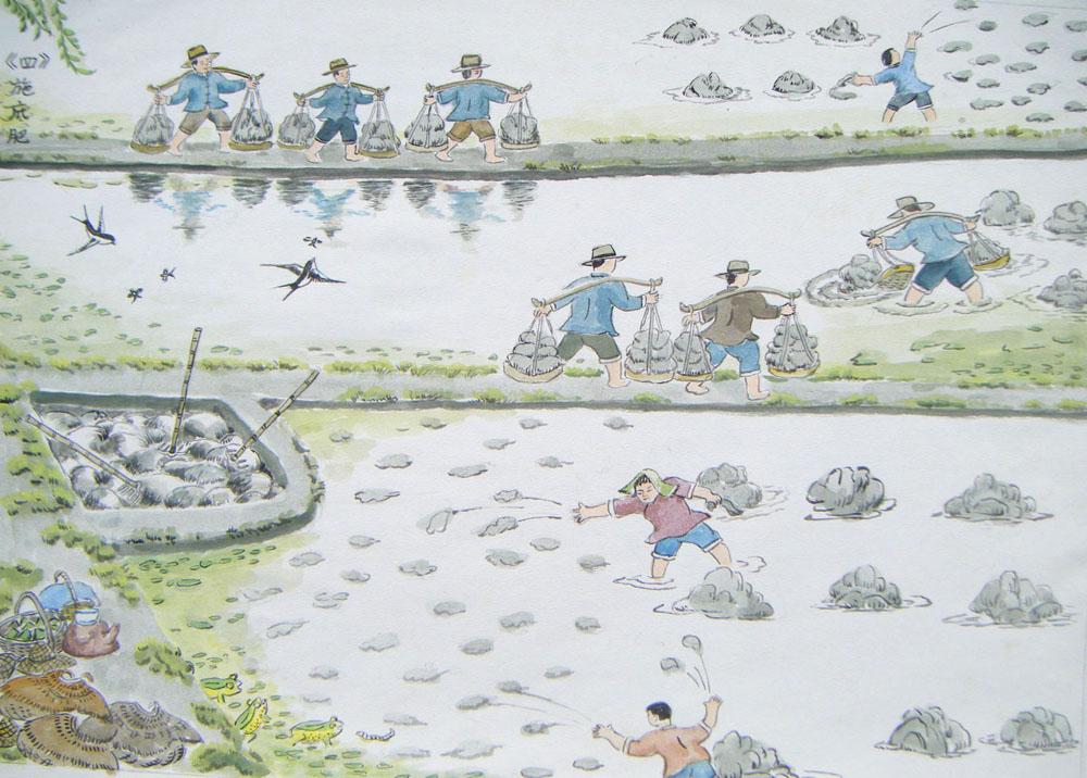常言道:国以民为本,民以食为天。关系到护国安邦,国家兴亡的大事。几千年来中国一直是农业大国,对于粮食种植积累了丰富的经验和技术。可从这十七幅种田系列的画面中领略到上世纪我国江南一带的水稻种植步骤经过。从一棵种子下田,到扶苗,耕耘,抽花结穗,至收割,加工成米,历时150多天。劳作者在各个环节付出了千辛万苦,真所谓谁知盘中餐,粒粒皆辛苦
